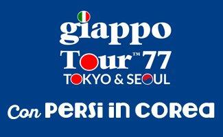 GiappoCorea Tour Capodanno 2016